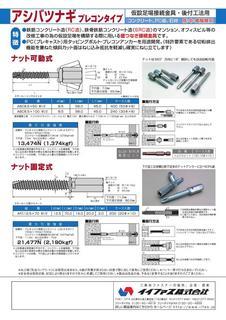 Bd_F9N4CIAEFFWO.jpg