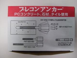 DSCF4257.JPG