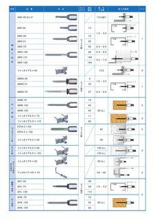 イイファス-カタログ_100pix 20001.jpg