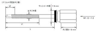 ashiba_sus304_size.jpg
